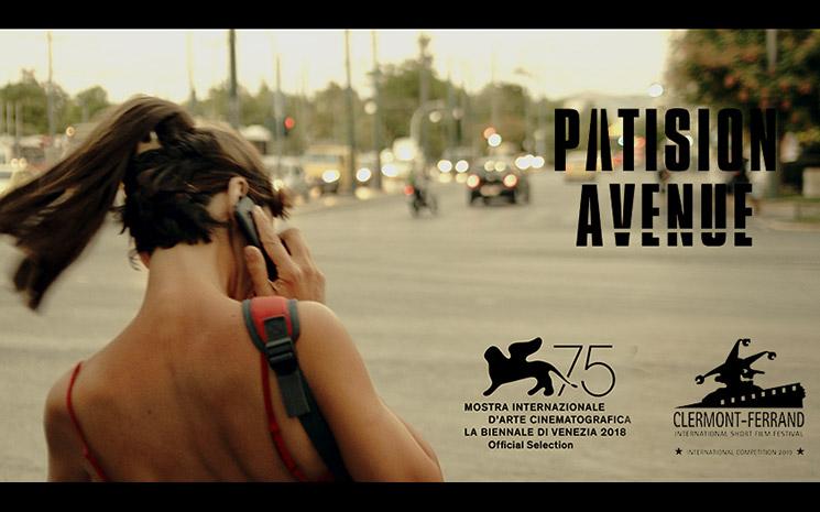 Hors d'haleine : 'Patision Avenue' de Thanasis Neofotistos